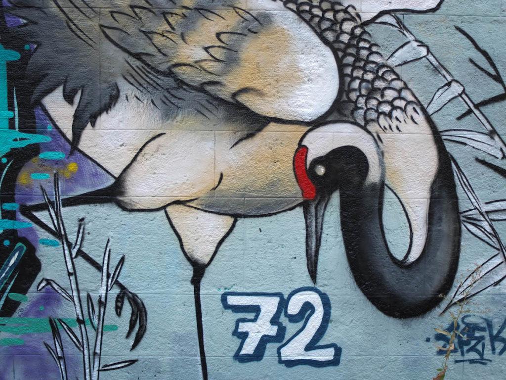 Grafitti Donaukanal