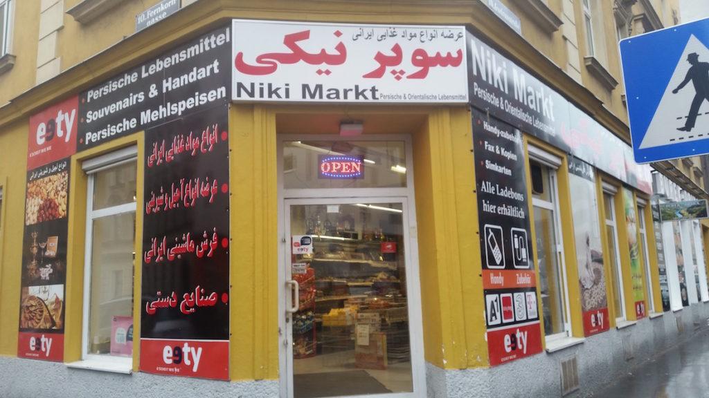 Persischer Supermarkt
